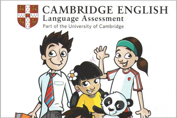 Кембриджский экзамен