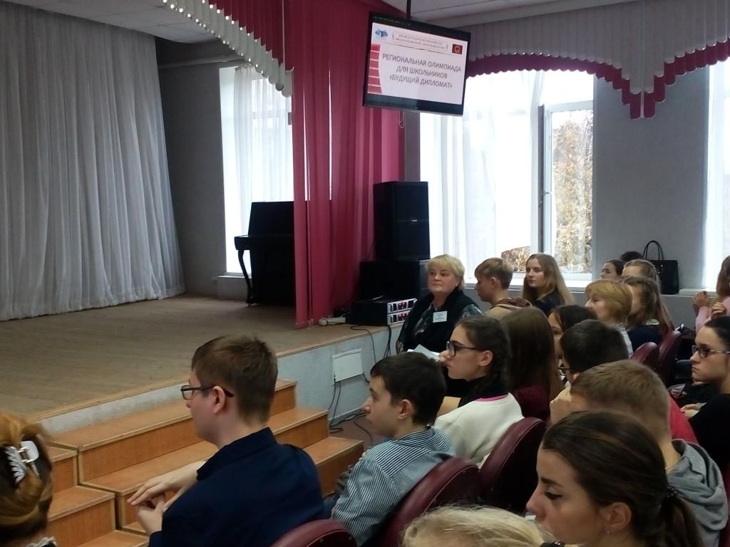 Открытая лекция Руководителя проекта МГИМО (у) МИД России