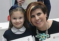 Надежда Викторовна Курьянова