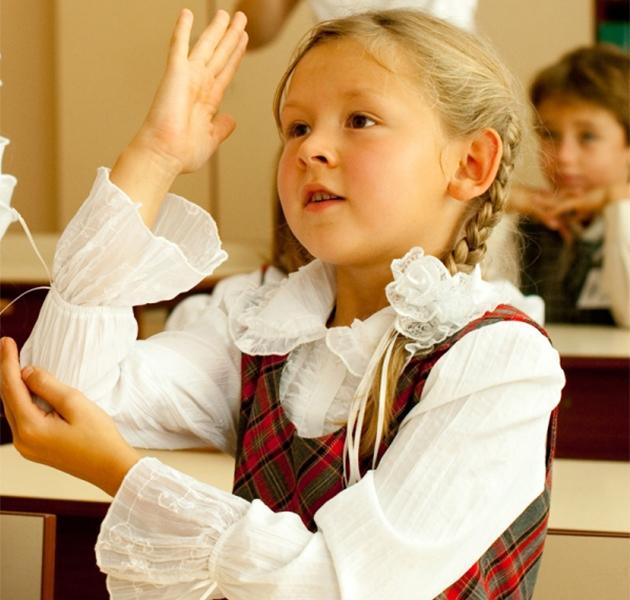 Приглашаем учеников 2-6 классов  в группу продленного дня