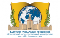Факультет глобальных процессов МГУ