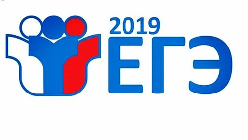 Экспресс-подготовка к ЕГЭ-2019