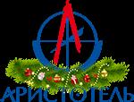 Образовательный центр «Аристотель», Саратов